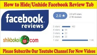 remove-facebook-reviews