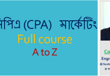 how-to-find-the-best-CPA-offer